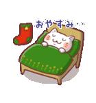 クリスマス色の猫たち(個別スタンプ:28)