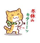 クリスマス色の猫たち(個別スタンプ:29)