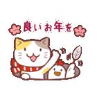 クリスマス色の猫たち(個別スタンプ:30)