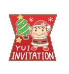 ゆいちゃん専用のスタンプ2(冬version)(個別スタンプ:02)