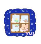 ゆいちゃん専用のスタンプ2(冬version)(個別スタンプ:3)