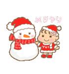 ゆいちゃん専用のスタンプ2(冬version)(個別スタンプ:04)