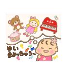 ゆいちゃん専用のスタンプ2(冬version)(個別スタンプ:5)