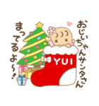 ゆいちゃん専用のスタンプ2(冬version)(個別スタンプ:07)