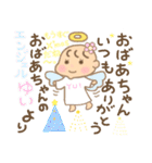 ゆいちゃん専用のスタンプ2(冬version)(個別スタンプ:08)