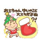 ゆいちゃん専用のスタンプ2(冬version)(個別スタンプ:09)