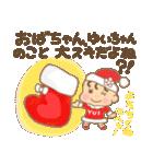 ゆいちゃん専用のスタンプ2(冬version)(個別スタンプ:10)