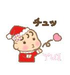 ゆいちゃん専用のスタンプ2(冬version)(個別スタンプ:11)