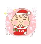 ゆいちゃん専用のスタンプ2(冬version)(個別スタンプ:12)