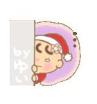 ゆいちゃん専用のスタンプ2(冬version)(個別スタンプ:13)