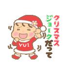 ゆいちゃん専用のスタンプ2(冬version)(個別スタンプ:14)