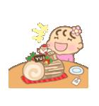 ゆいちゃん専用のスタンプ2(冬version)(個別スタンプ:15)