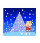 ゆいちゃん専用のスタンプ2(冬version)(個別スタンプ:16)