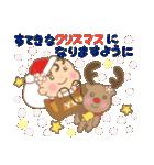 ゆいちゃん専用のスタンプ2(冬version)(個別スタンプ:17)