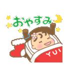 ゆいちゃん専用のスタンプ2(冬version)(個別スタンプ:18)