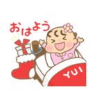 ゆいちゃん専用のスタンプ2(冬version)(個別スタンプ:19)