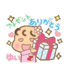 ゆいちゃん専用のスタンプ2(冬version)(個別スタンプ:20)