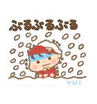 ゆいちゃん専用のスタンプ2(冬version)(個別スタンプ:22)