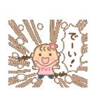 ゆいちゃん専用のスタンプ2(冬version)(個別スタンプ:23)