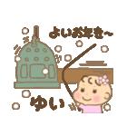 ゆいちゃん専用のスタンプ2(冬version)(個別スタンプ:25)