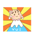 ゆいちゃん専用のスタンプ2(冬version)(個別スタンプ:26)