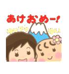 ゆいちゃん専用のスタンプ2(冬version)(個別スタンプ:27)