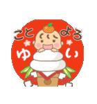 ゆいちゃん専用のスタンプ2(冬version)(個別スタンプ:28)