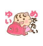 ゆいちゃん専用のスタンプ2(冬version)(個別スタンプ:29)