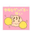 ゆいちゃん専用のスタンプ2(冬version)(個別スタンプ:30)