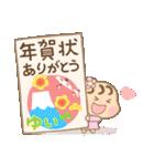 ゆいちゃん専用のスタンプ2(冬version)(個別スタンプ:31)