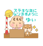 ゆいちゃん専用のスタンプ2(冬version)(個別スタンプ:32)