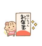 ゆいちゃん専用のスタンプ2(冬version)(個別スタンプ:33)