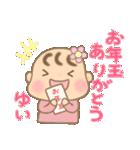 ゆいちゃん専用のスタンプ2(冬version)(個別スタンプ:34)