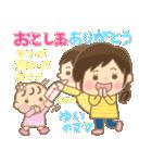 ゆいちゃん専用のスタンプ2(冬version)(個別スタンプ:35)