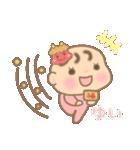 ゆいちゃん専用のスタンプ2(冬version)(個別スタンプ:36)