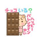 ゆいちゃん専用のスタンプ2(冬version)(個別スタンプ:38)