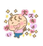 ゆいちゃん専用のスタンプ2(冬version)(個別スタンプ:39)