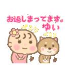 ゆいちゃん専用のスタンプ2(冬version)(個別スタンプ:40)