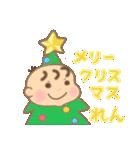れんくん専用のスタンプ 2(冬version)(個別スタンプ:03)