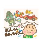 れんくん専用のスタンプ 2(冬version)(個別スタンプ:06)