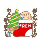 れんくん専用のスタンプ 2(冬version)(個別スタンプ:07)