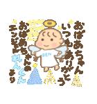 れんくん専用のスタンプ 2(冬version)(個別スタンプ:08)