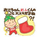 れんくん専用のスタンプ 2(冬version)(個別スタンプ:09)