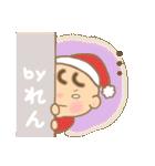 れんくん専用のスタンプ 2(冬version)(個別スタンプ:13)