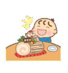 れんくん専用のスタンプ 2(冬version)(個別スタンプ:15)