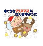 れんくん専用のスタンプ 2(冬version)(個別スタンプ:17)