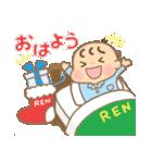 れんくん専用のスタンプ 2(冬version)(個別スタンプ:19)