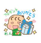 れんくん専用のスタンプ 2(冬version)(個別スタンプ:20)