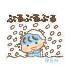 れんくん専用のスタンプ 2(冬version)(個別スタンプ:22)