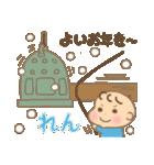 れんくん専用のスタンプ 2(冬version)(個別スタンプ:25)